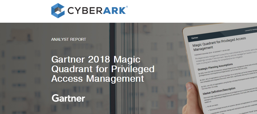 CyberArk стал лидером Gartner Magic Quadrant в номинации «Управление привилегированным доступом»