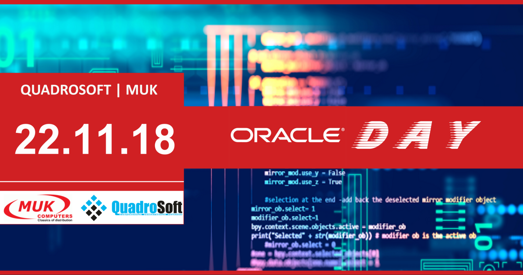 22 ноября 2018: ORACLE DAY с КвадроСофт и МУК