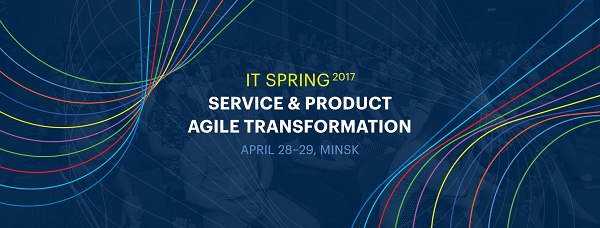 ITSpring 2017: Service & Product Agile Transformation